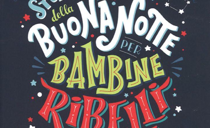 """Recensione di """"Storie della buonanotte per bambine ribelli"""" di Francesca Cavallo & Elena Favilli"""